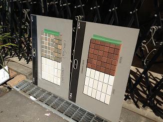 2013_06_29外壁タイル検討 002